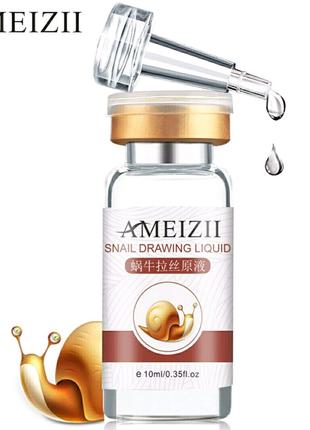 Сыворотка для лица AMEIZII с секретом улитки 10 мл