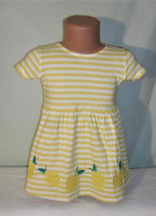 Трикотажное платье на 2-3годика