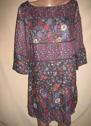 Вискозное платье falmer р-р12