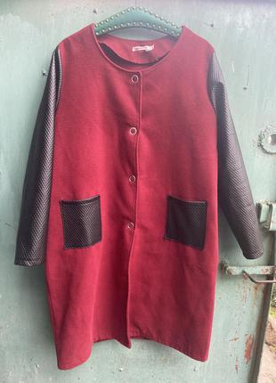 Пиджак кардиган пальто