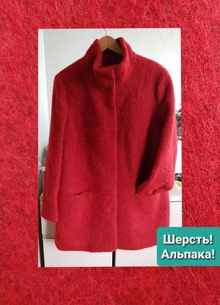 Шерстяное пальто красное полупальто шерсть альпаки basler