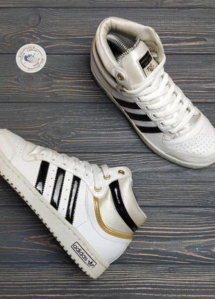 Кожаные кроссовки adidas оригинал!