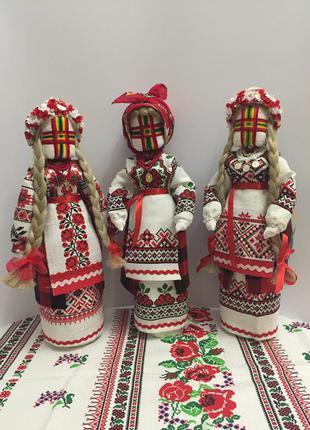 Куклы мотанки обереги ручной работы