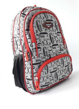 Рюкзак california, школьный рюкзак, подростковый рюкзак