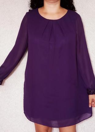 Фиолетовое платье с камнями на манжетах
