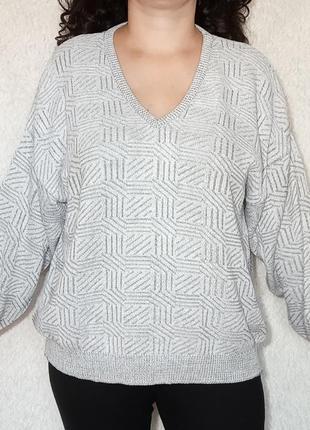 Распродажа!!!свитер 50% хлопок
