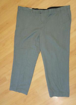 Серые удобные штаны