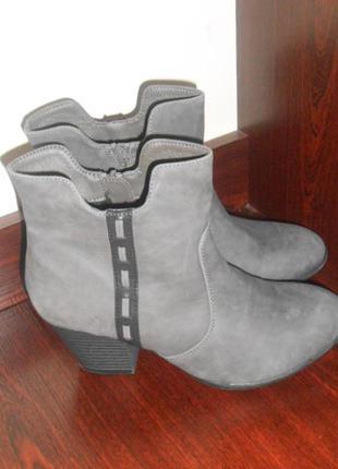 Ботинки осень- зима/ rieker /р.37