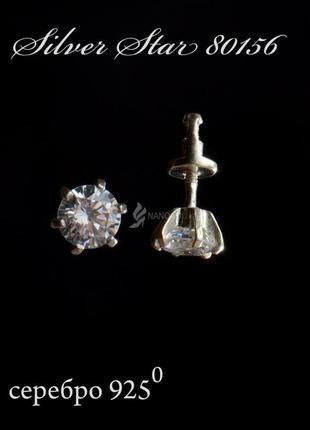 Серьги гвоздики пусеты серебро 925 проба с камнем цирконий зор...