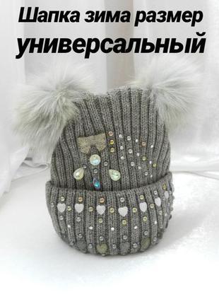 Зимняя шапка на утеплителе флис бубоны мех песец