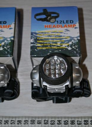 Налобный фонарик 12 LED, светодиодный
