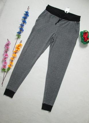 Классные спортивные брюки серый меланж с манжетами only