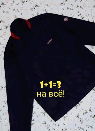 🎁1+1=3 мужская фирменная идеальная синяя куртка stagecoach, ра...