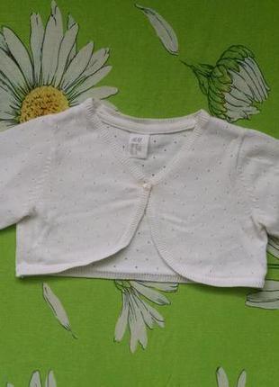 Белое болеро для девочки 2-3 года