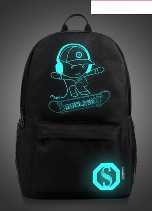Рюкзак городской светящийся Music скейтборд