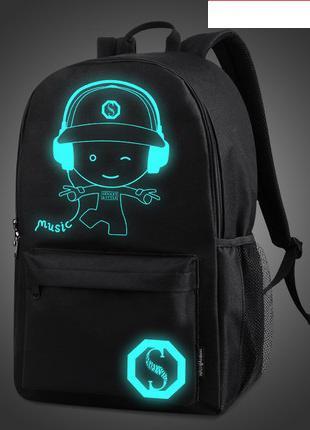 Рюкзак городской светящийся Music Ок