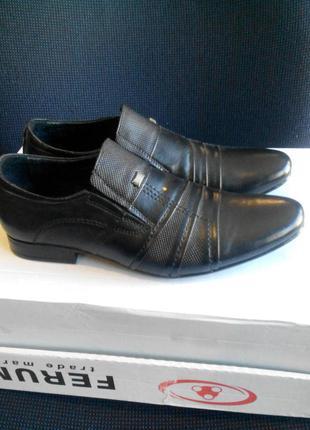 Туфли из натуральной кожи  для подростка