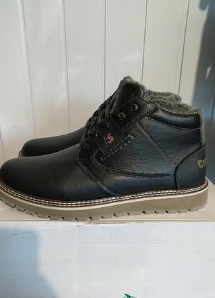 Качественные кожанные зимние ботинки