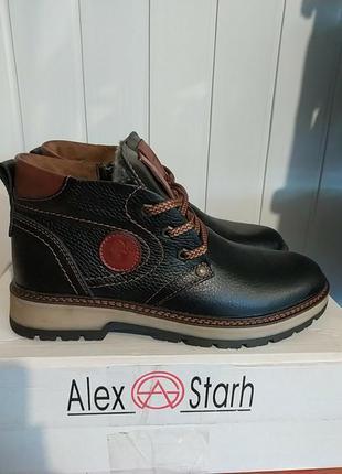 Супер зимние кожанные ботинки