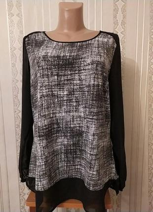 Супер  блузка великого розміру