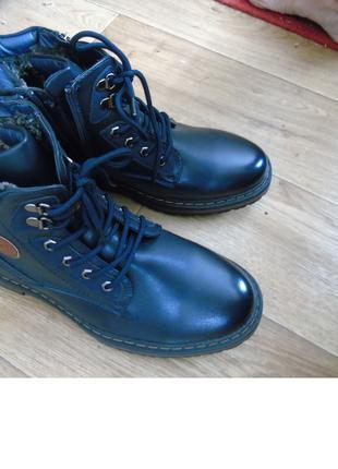 Мужские ботинки зимние на меху 43 размер