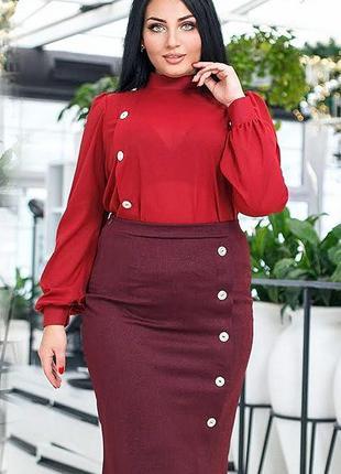 Шикарный костюм юбка блузка