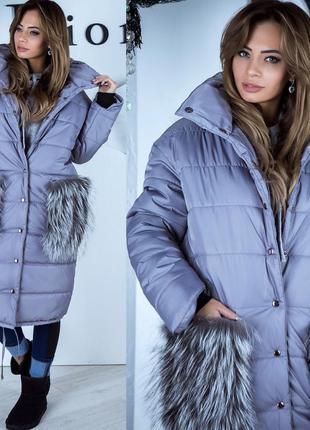 Пальто - куртка длинная с меховыми карманами