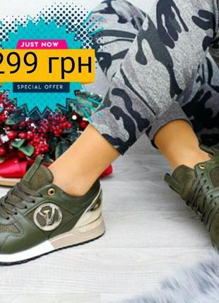 Sale хаки оливковые кроссовки ботинки