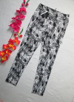 Cуперовые стрейчевые брюки скинни принт растительная абстракци...