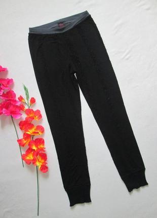 Двойные  брюки спортивного типа с перфорацией и манжетами kali...