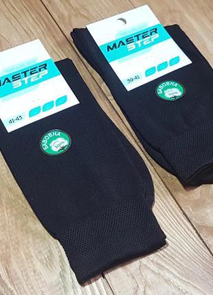 """Носок мужской черный """"хлопок"""", размер 25 / 39-41р."""