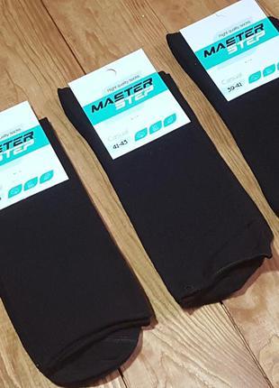 Носки мужские медицинские без резинки черного цвета, размер 25...