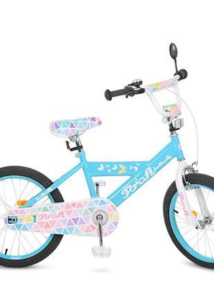 Велосипед детский Profi 20 дюймов L 20133 Butterfly 2