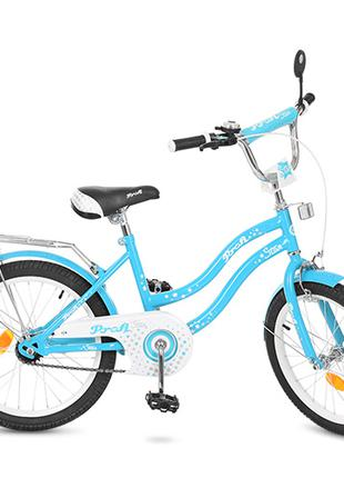 Велосипед детский Profi 20 дюймов L 2094 Star, голубой