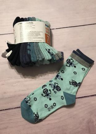 Набор носки хлопковые высокие