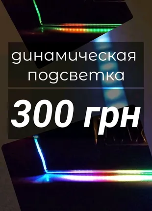 Динамическая LED RGB подсветка багажника с бегущими поворотниками