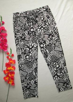 Трикотажные стрейчевые брюки принт абстракция высокая посадка ...