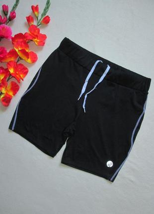 Спортивные шорты высокая посадка нидерландского бренда leontien