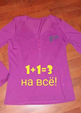 🎁1+1=3 фирменный фиолетовый свитер водалазка пуловер esprit, р...