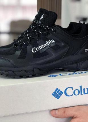 Columbia montrail