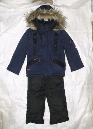 Зимний комбинезон для мальчика КМ1