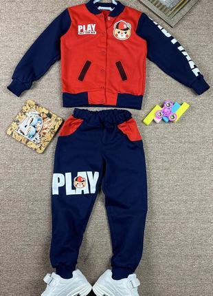 Крутой костюм PLAY бомбер и штаны для маленьких модников