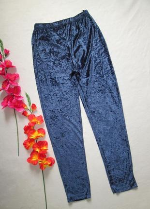 Трендовые бархатные велюровые брюки высокая посадка .