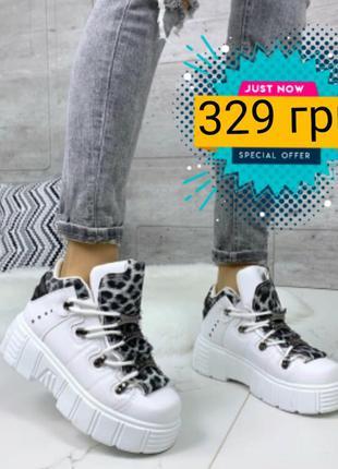 Sale белые серые ботинки криперы кроссовки криперы на платформ...