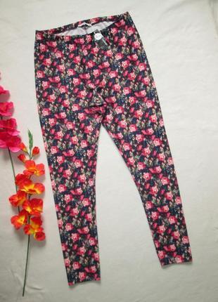 Фактурные леггинсы брюки в цветочный принт большого размера  в...