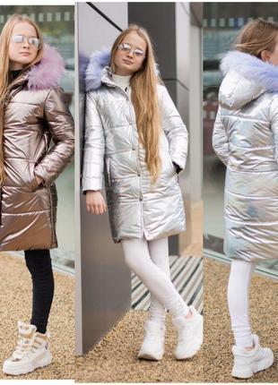 Зимняя куртка пальто с меховой опушкой из переливающейся плаще...