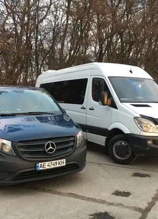 Заказ микроавтобуса 7-19 мест пассажирские перевозки