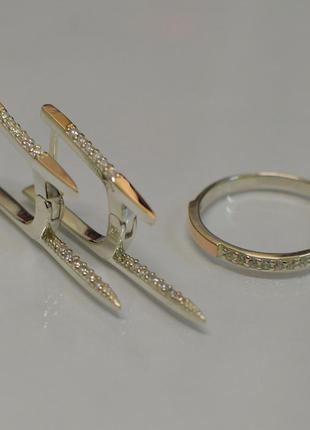Серебряный набор с золотыми напайками