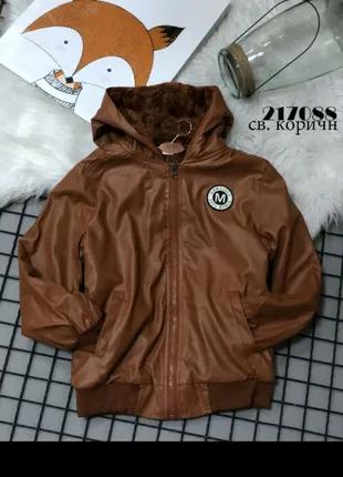 Куртка мальчику, кожзам, на меху.