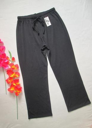 Спортивные стрейчевые брюки чёрные большого размера высокая по...